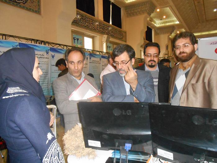چهارمين جشنواره ملي علم تا عمل1392